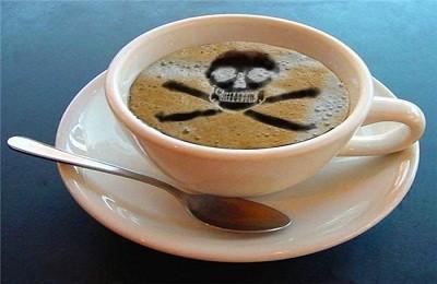 К чему приводит привычка пить кофе... Всем кофеманам посвящается...