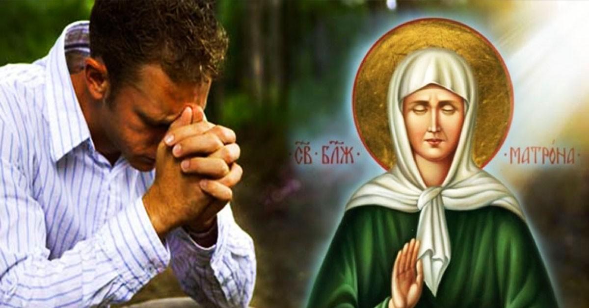 Сильнейшая молитва за здравие человека! Когда медицина бессильна!
