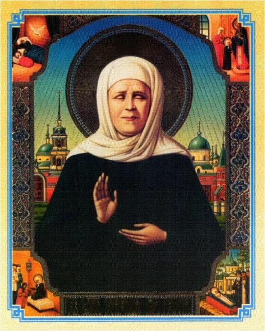 Молитва Святой Матроне на достаток в доме и успешную работу