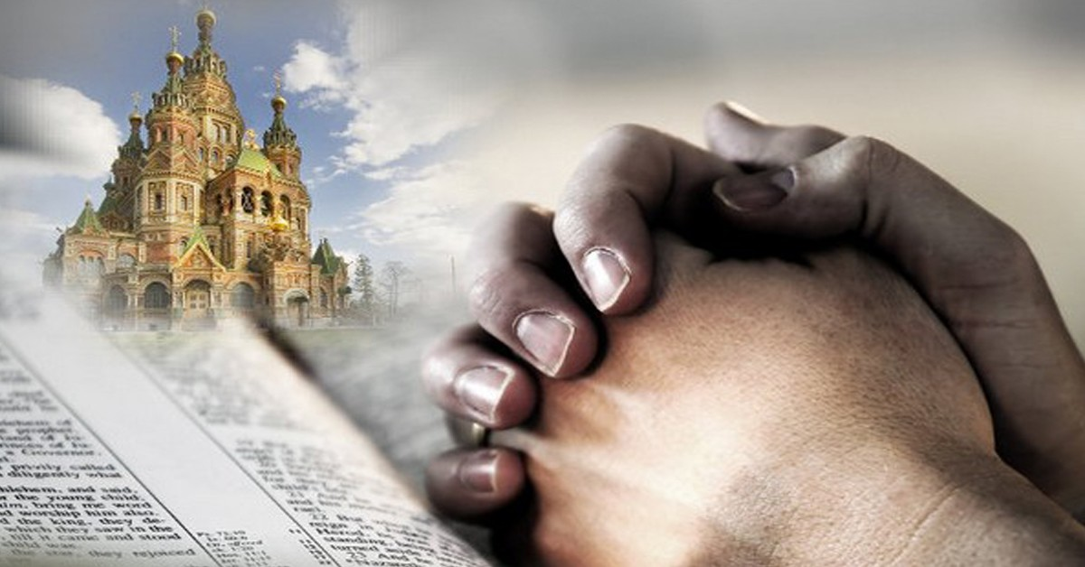 Мощнейшие Молитвы, которые должны знать все! Помогают в самых тяжелых ситуациях!