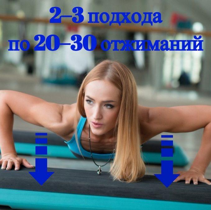 7 эффективных упражнений для избавления от складок на спине и боках