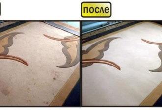 Как легко почистить ковер? Цена вопроса — копейки, а эффект налицо!