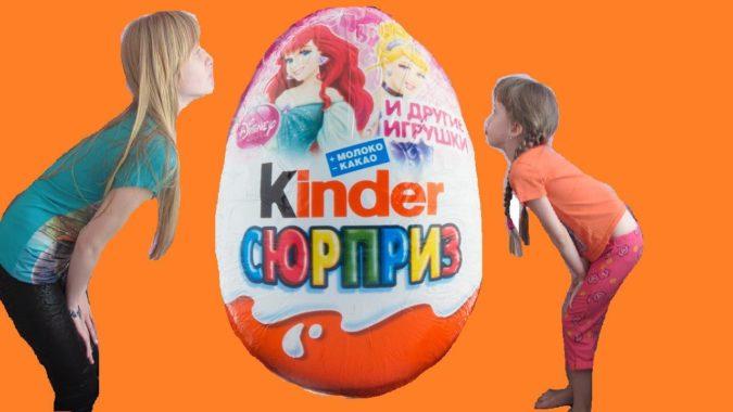 Никогда не покупаю своим детям киндер-сюрприз! Ведь его уже запретили в ряде стран…