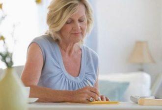 Стареющая мама написала письмо своим детям… Аж до слез!
