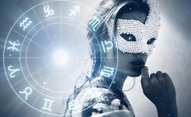 Самый короткий и проверенный Путь к сердцу каждого знака Зодиака