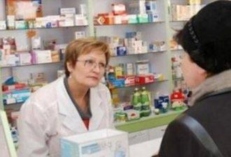 — Народ гениален !!!Сценка в аптеке! Важно знать каждому!