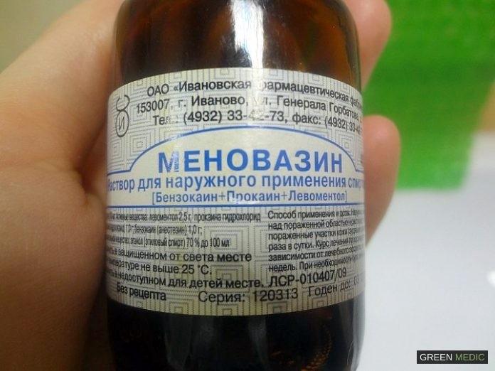 Бабушка напомнила старый советский рецепт - как за копейки лечить гайморит и не только