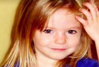 Девочка потерялась в 2007 году, спустя 9 лет родители увидели объявление в одной из газет и обомлели…