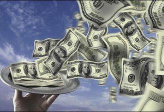 Как создать деньги из воздуха