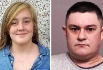 15-летняя девушка случайно познакомилась с мужчиной через интернет. Но их встреча оказалась худшим кошмаром для всей её семьи…