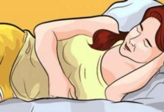 Если вы любите днём вздремнуть, обязательно прочтите эту статью!