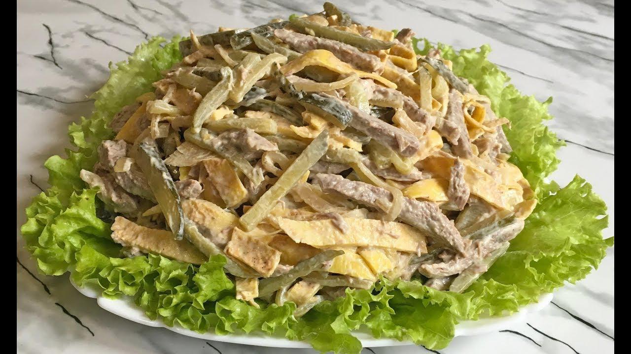 Красивый праздничный салат «Загадка»: просто объедение