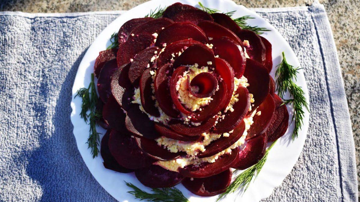 Салат «Роза Бордо» - необыкновенно вкусная красота!