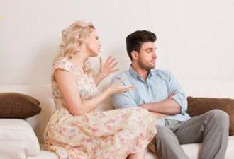 Как понять, что муж изменяет. 10 главных признаков