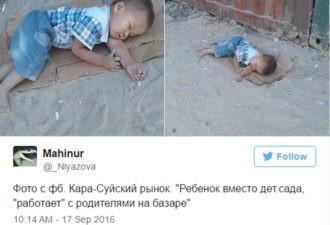 Фото этого малыша, спящего на картоне, облетело весь интернет. И вот почему…