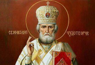 Очень мощная молитва Николаю Чудотворцу, исполняющая желания