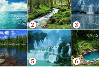 Удивительный тест: Выберите водоем и узнайте что вас ожидает!