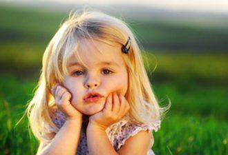 Подхожу к охране, спрашиваю видели, что произошло с ребенком- отвечает, что да, но не придал особого значения ситуации…