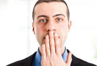 Неприятный запах изо рта можно побороть раз и навсегда