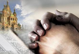 Мощные Молитвы, которые должны знать все! Помогут в самых тяжелых жизненных ситуациях!