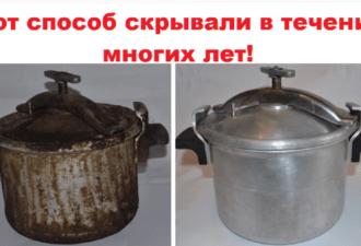 Сковороды будут сверкать чистотой! Необычный способ очистить всю кухонную утварь без использования химических средств.