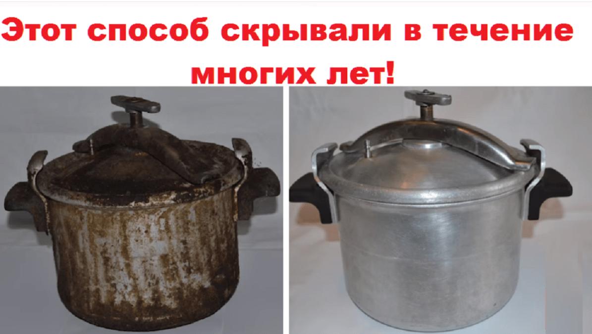 Как заставить старые сковороды и кастрюли сверкать чистотой подручными средствами