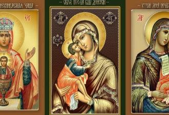 12 самых важных молитв. СОХРАНИ, чтобы не потерять!