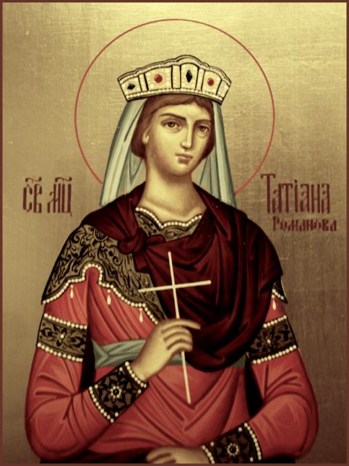 Эта молитва Святой Великомученице Татьяне поможет в САМОЙ СЛОЖНОЙ СИТУАЦИИ