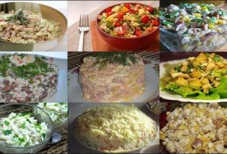 9 вкусных салатов, которые точно выручат Вас и в будни, и в праздники