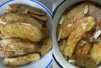 Маринованные баклажаны. Какие же они вкусные!