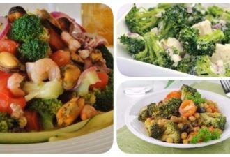 Сохрани себе! ТОП-8 рецептов очень полезных и низкокалорийных салатов с брокколи