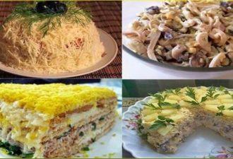Десять самых удачных и вкусных салатов для вашего стола