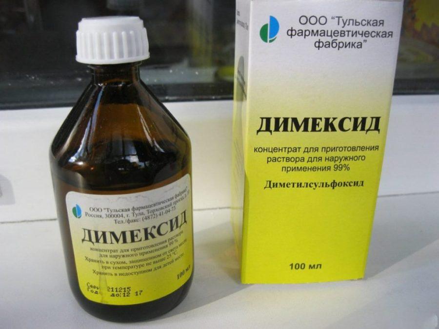 Как дешевый Димексид спасёт вас от суставной боли