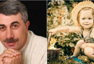 Чтоб ребенок никогда не болел: 10 золотых правил доктора Комаровского