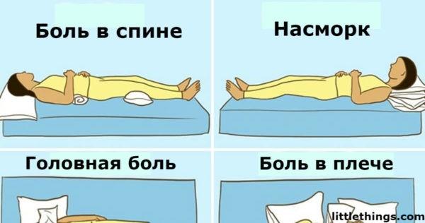 9 поз для сна, которые способствуют укреплению здоровья