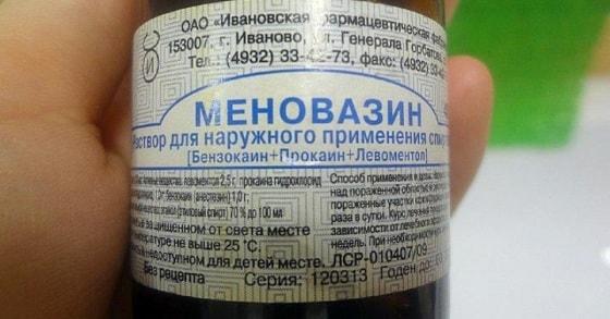 Меновазин — дешевый, но бесценный препарат. 15 рецептов лечения