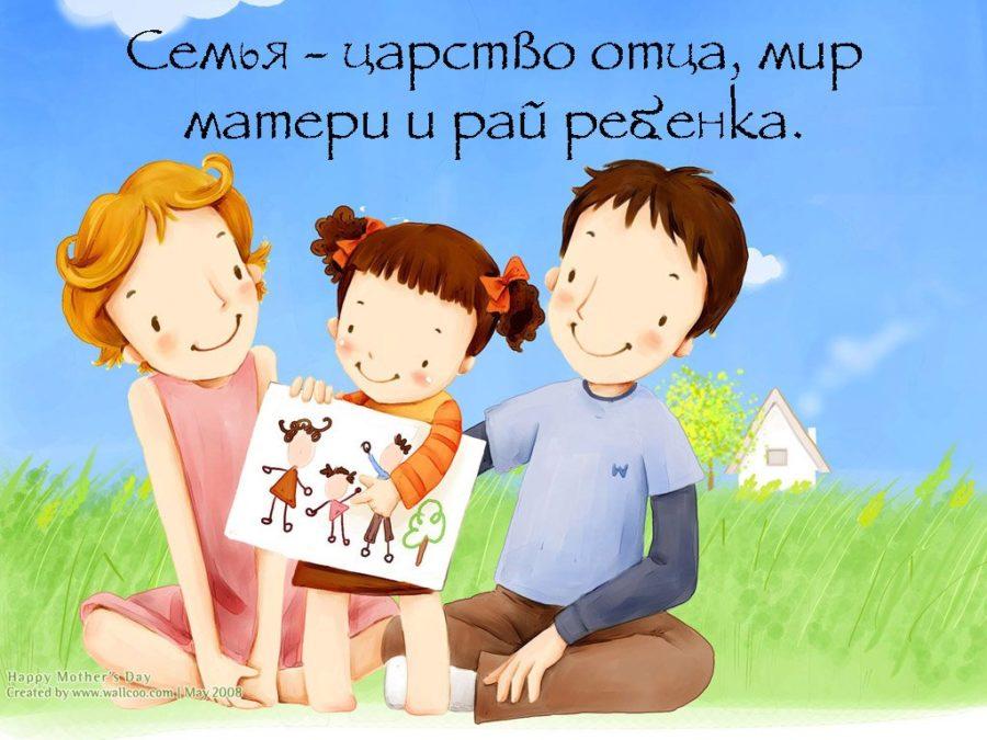 7 очень сильных и правдивых цитат о родителях - для каждого!