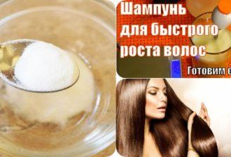 Домашний шампунь из пищевой соды для роста волос