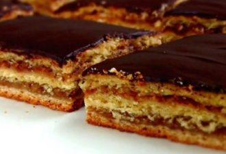Нежный пирог «Жербо» — уникальная выпечка