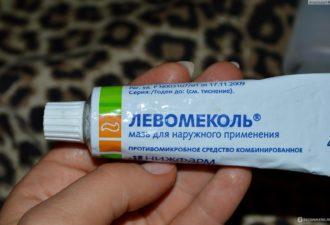 """""""Левомеколь"""" есть в аптечке почти каждой семьи, но мало кто знает как его правильно использовать!"""
