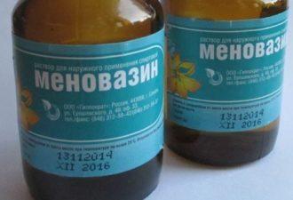 Меновазин - дешёвое и эффективное средство от 17 заболеваний