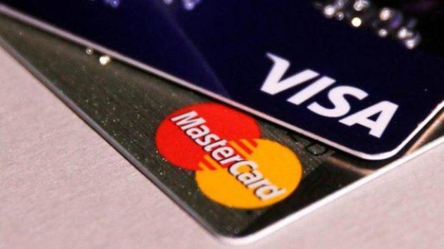 Можно ли разрезать пополам и выбрасывать ненужные кредитки? НЕТ!!!